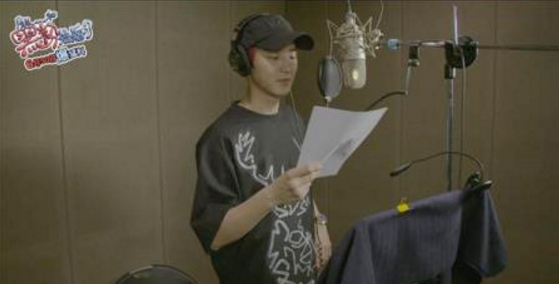 """EXO's Chanyeol To Sing Theme Song For His Film """"So I Married An Anti-Fan"""""""