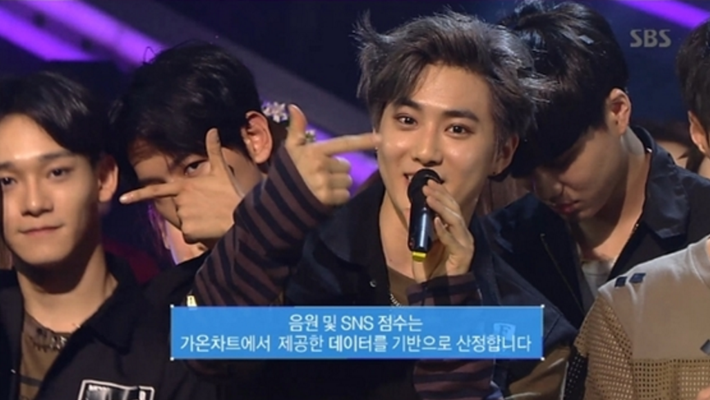 """EXO Wins No  1 On """"Inkigayo"""" With Perfect Score For """"Monster"""