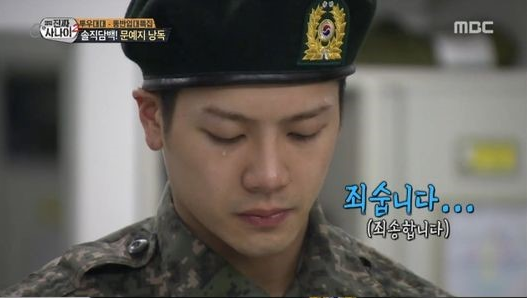 Got7 S Jackson Sheds Tears While Thinking About His Mother On