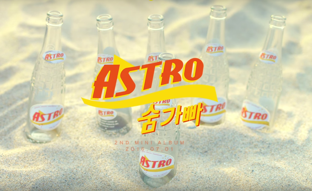 "Update: ASTRO Will Leave You Feeling ""Breathless"" In New Teaser Video"