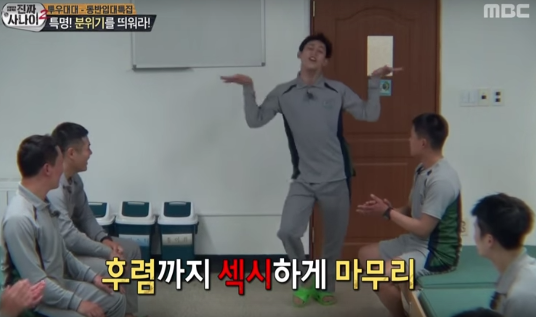 """Watch: GOT7's Jackson And BamBam Makes Everyone Laugh With Their Sexy Dancing On """"Real Men"""""""