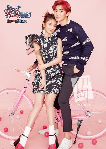 EXO's Chanyeol And Co-Star Mabel Yuan Are A Lovely Couple In New Fashion Spread