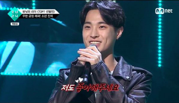 """""""Boys24"""" Contestant Oh Jin Suk Talks About Being a YG Trainee"""