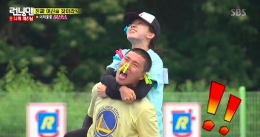 """Song Ji Hyo Knows How To Bring The Pain On """"Running Man"""""""