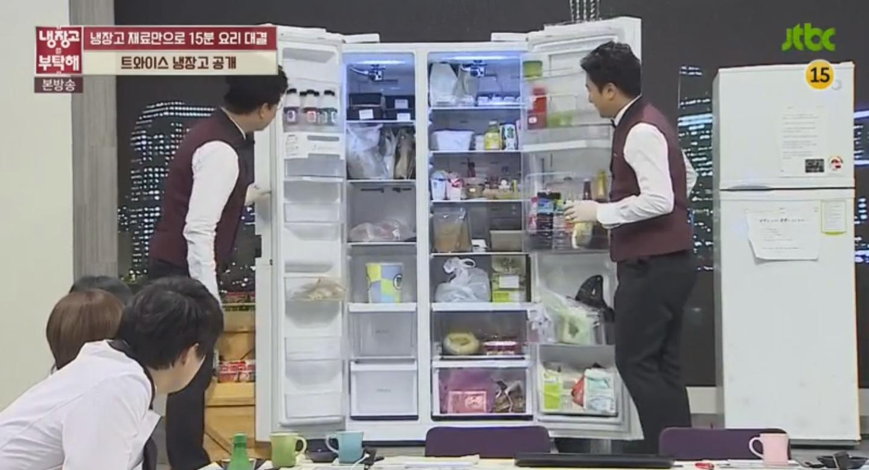 twice refrigerator 2