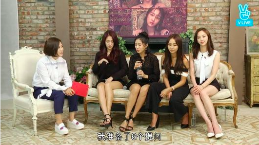 SISTAR Reveals Happiest Moments Since Their Debut