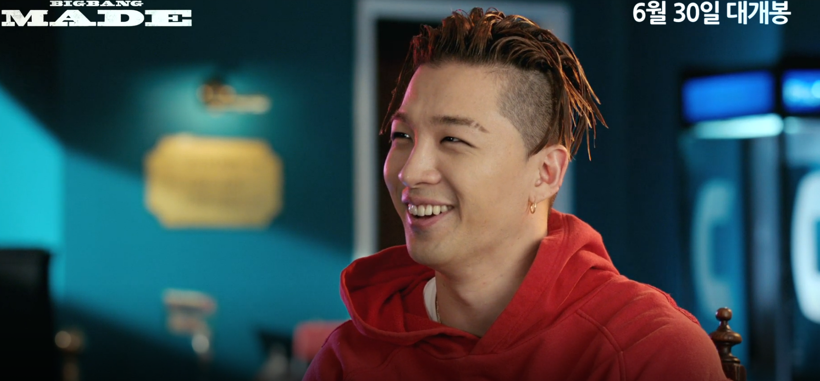 BIGBANG's Taeyang Tries To Keep A Secret On Camera, And It's Adorable