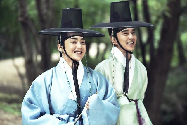 xiumin yoo seung ho