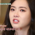 "Go Ara And Park Bo Gum Were Cast For ""Reply"" Series Because…?"