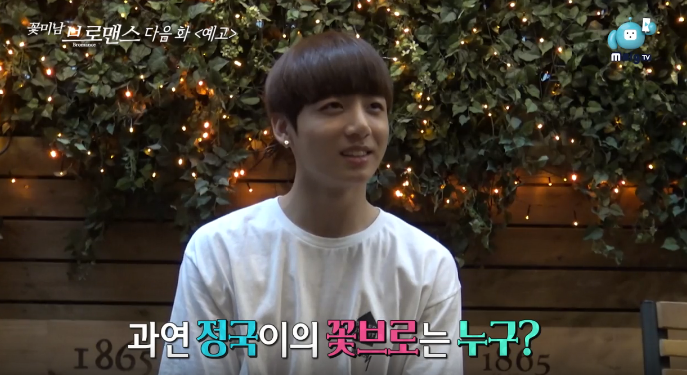 """BTS's Jungkook Is Next Up To Star On """"Celebrity Bromance"""""""