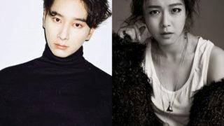 2PM Chansung Kyung Soo Jin