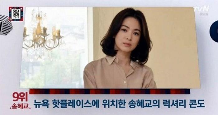 Song Hye Kyo3