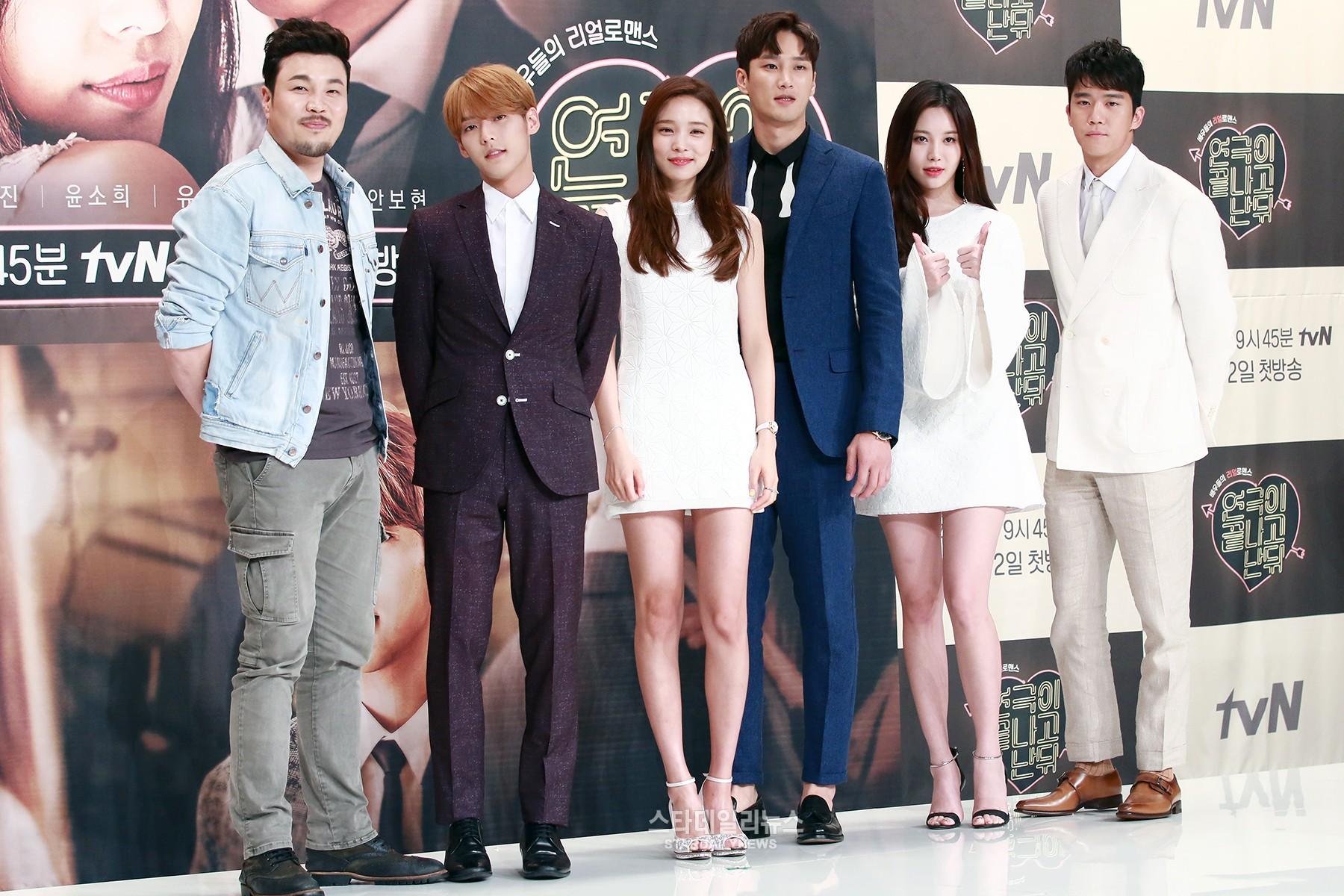 Co-Star Couples Such As Ahn Jae Hyun And Ku Hye Sun Inspire New tvN Drama/Reality Show