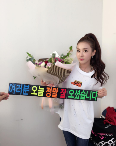 "2NE1's Sandara Park Says Goodbye To ""Sugar Man"""