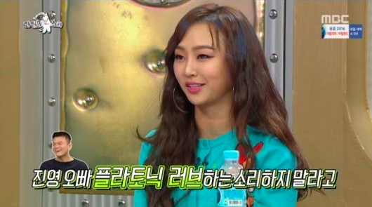 Hyorin Radio Star