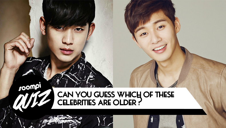 QUIZ: Can You Guess Which Of These Celebrities Are Older?