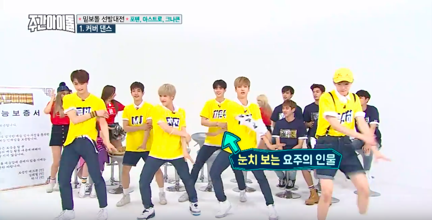 "ASTRO, KNK, And 4TEN Perform Dance Covers Of EXO, BTS, And More On ""Weekly Idol"""