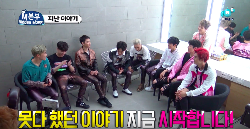 "Watch: EXO Tease And Touch Behind The Scenes On ""Music Core Hidden Stage"""