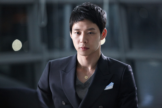 Park Yoochun Reportedly Sets Wedding Date With Fiancée + Agency Responds