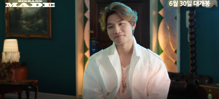 "BIGBANG's Daesung Gets To The Heart In Newest Promo Video For ""BIGBANG MADE"""