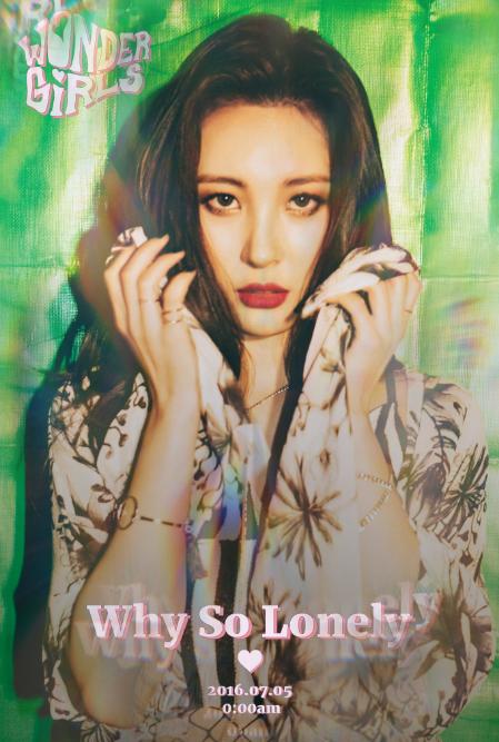 Wonder Girls Sunmi