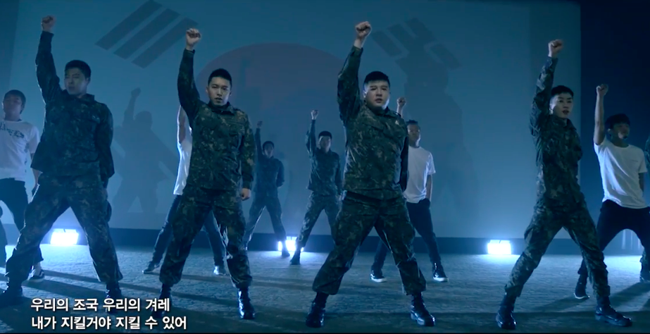 Watch: Yunho, Eunhyuk, Sungmin, And Shindong Vow To Protect Korea In Army's New MV