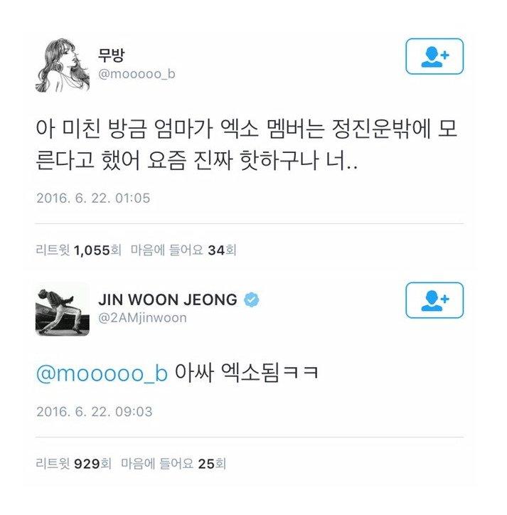 jeong jinwoon 2