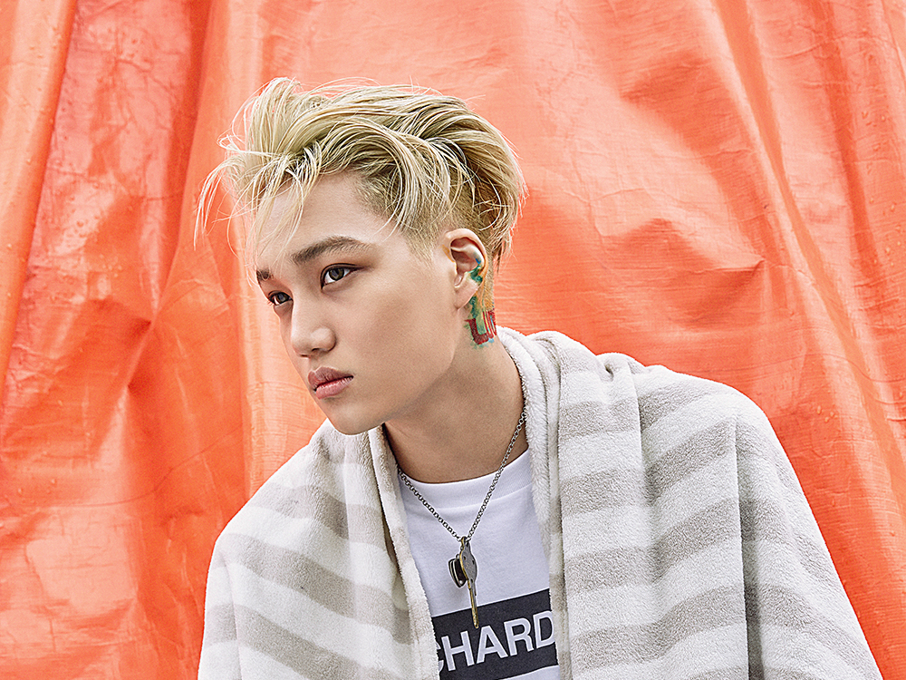 "EXO's Kai To Be Special DJ For ""Super Junior's Kiss the Radio"""