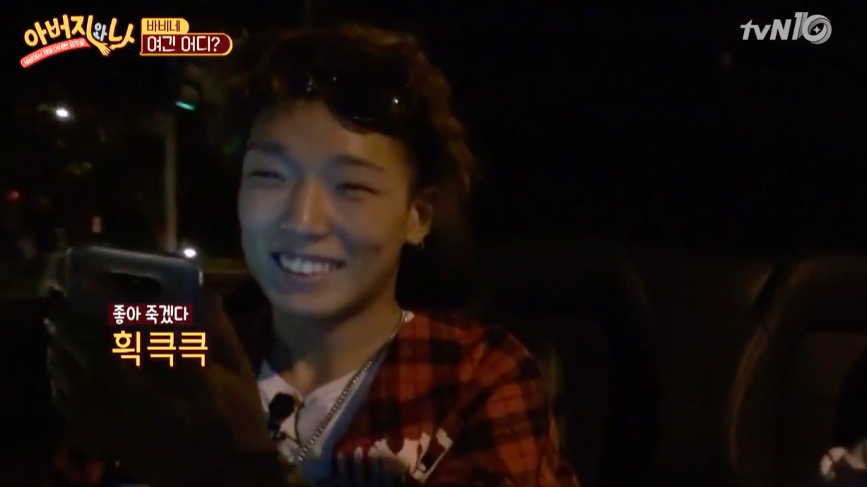 "Watch: iKON's Bobby And His Dad Enjoy The Rain And Talk About His Goals On ""Daddy And Me"""