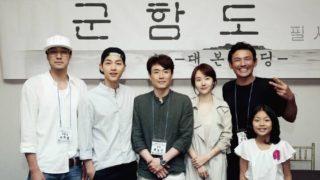 So Ji Sub Song Joong Ki Lee Jung Hyun Hwang Jung Min