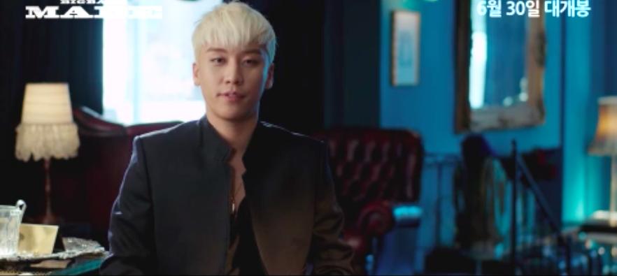 "BIGBANG's Seungri Says He Won't Be Dying Alone In Newest ""BIGBANG MADE"" Teaser"