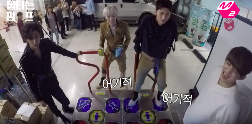 Watch: SEVENTEEN, MONSTA X, And Oh My Girl Break It Down On The Arcade Dance Machine