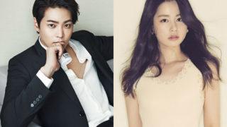 Joo Won Kim Joo Hyun