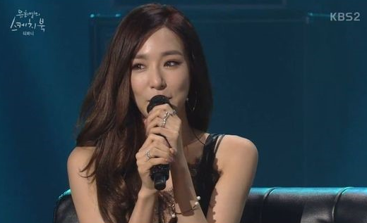 """Girls' Generation's Tiffany Admits To Falling For A Bad Boy On """"Yoo Hee Yeol's Sketchbook"""""""