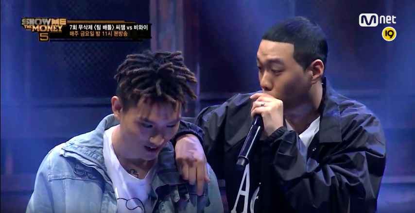 """Watch: Contestants Heat Things Up During Diss Battles On """"Show Me The Money 5"""""""