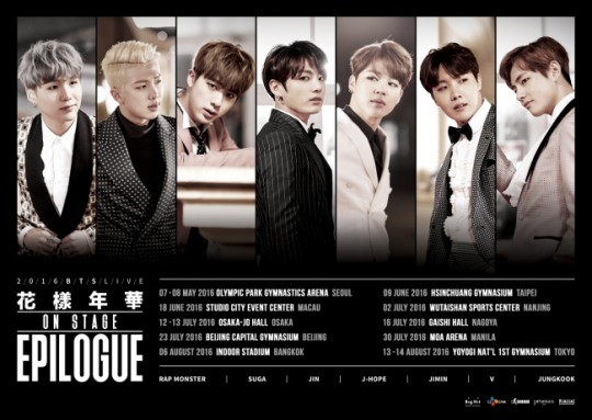 BTS Sells Out All The Concerts On Their Asia Tour