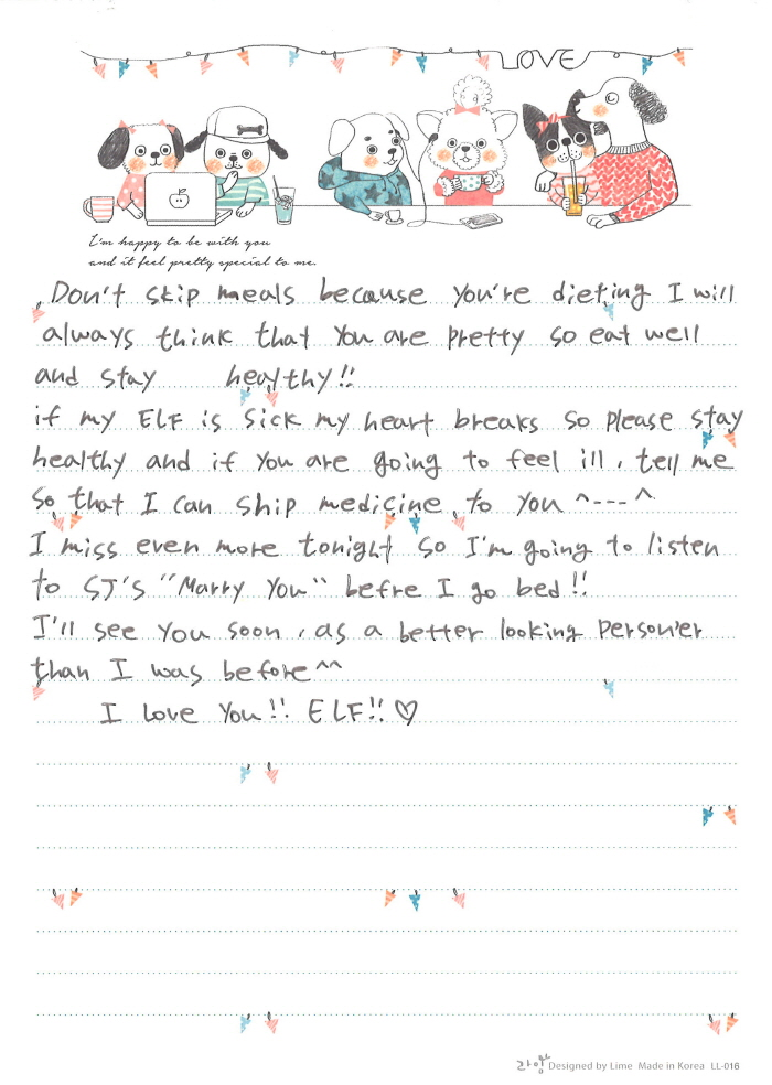 Donghae English letter 2