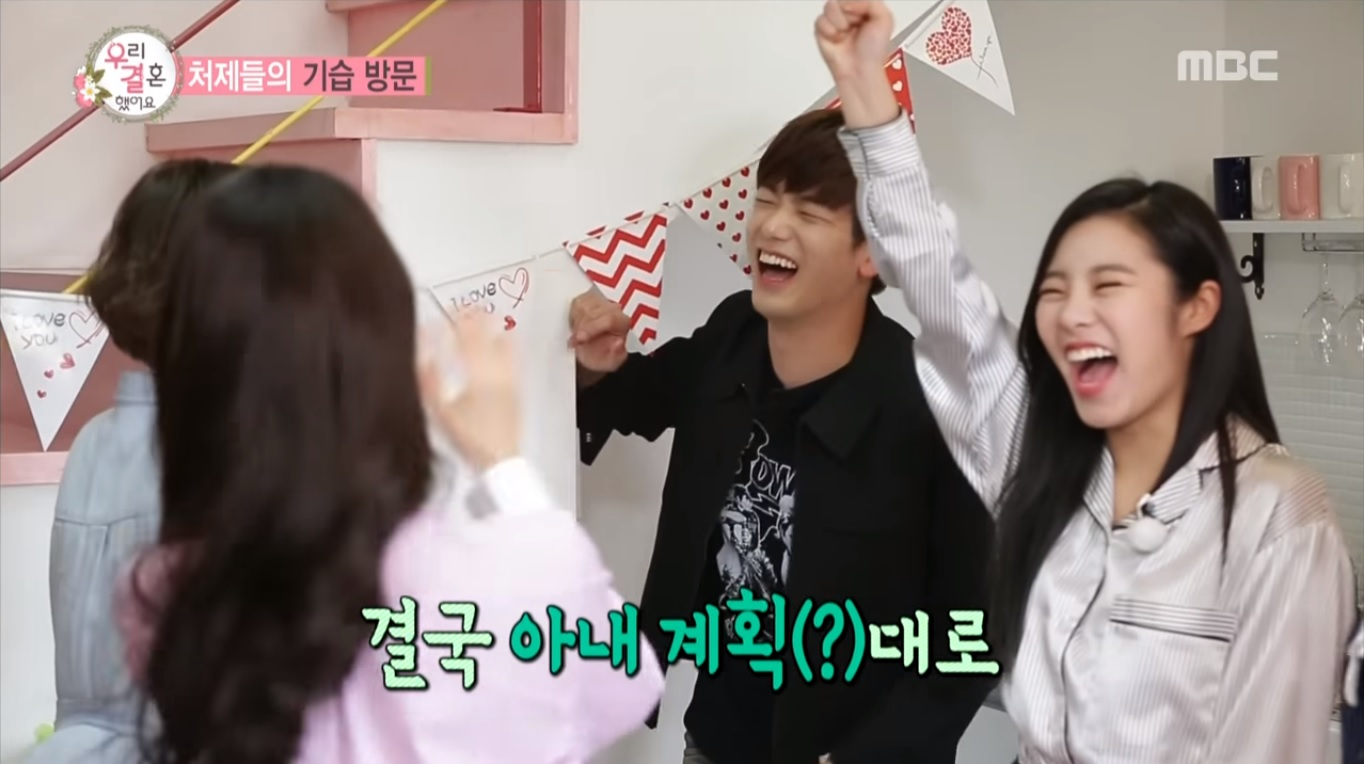 Watch: Eric Nam Is Intimidated By His MAMAMOO Sisters-In-Law