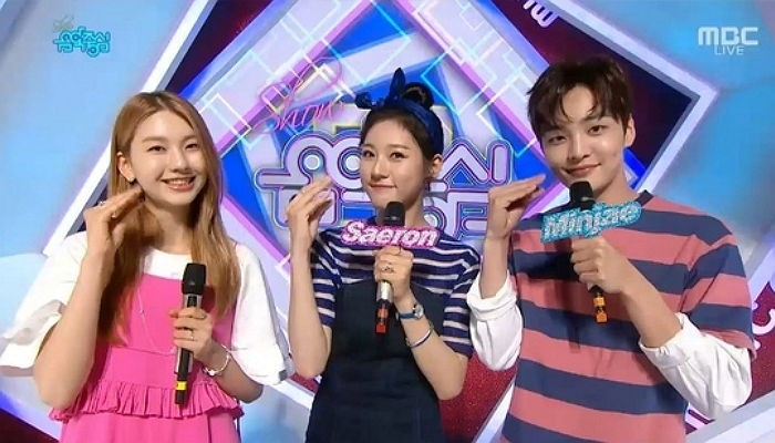 """Kim Jin Kyung Cheers On """"We Got Married"""" Husband Jota For MADTOWN's Comeback On """"Music Core"""""""
