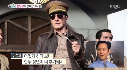 Lee Jung Jae Explains How He Got To Act With Liam Neeson On
