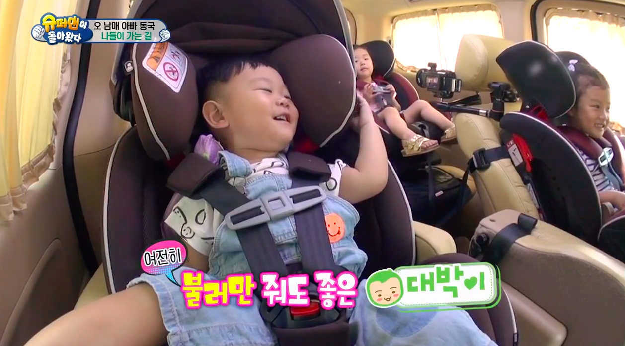 Watch: Daebak Tells His Dad Lee Dong Gook Which Name He Wants To Be Called