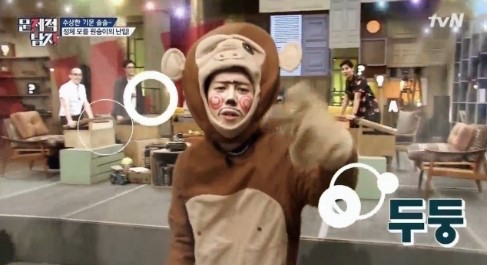 Watch: Block B's Park Kyung Makes Good On 1st Place Promise With Monkey Costume