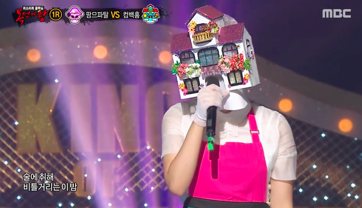 "Watch: Rookie Girl Group's Rapper Wows With Vocal Talents On ""King Of Masked Singer"""