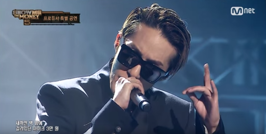 "Zion.T And Kush Releasing SMTM Producer Tracks ""Knock"" And ""Machine Gun"" At Fan Requests"