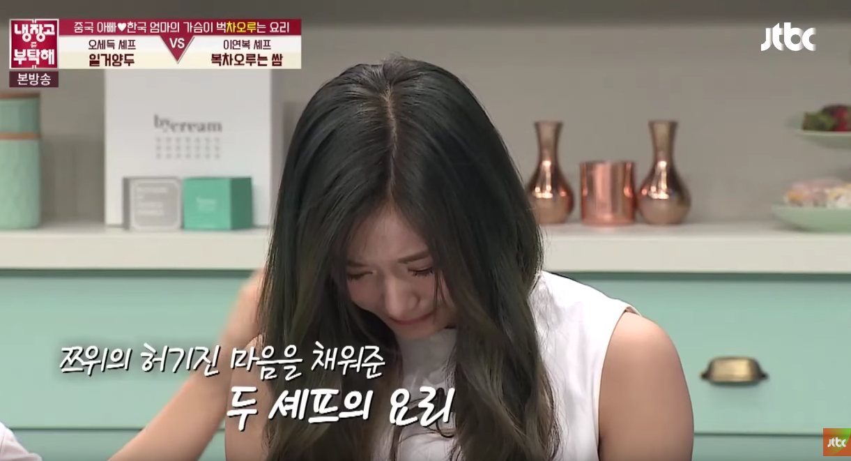 watch twice s tzuyu sheds tears for first time on air