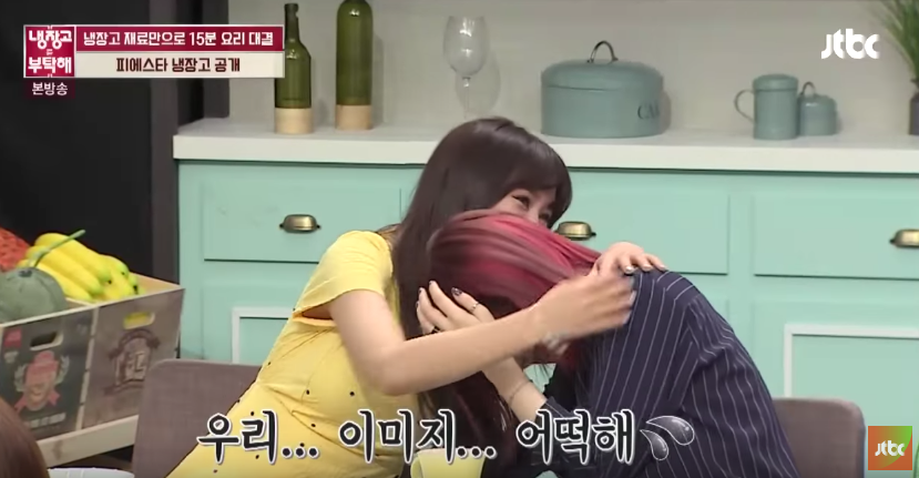 FIESTAR's Cao Lu And Yezi Are Mortified By The Contents Of Their Refrigerator