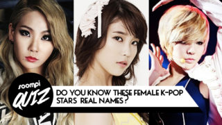soompi kpop quiz real names