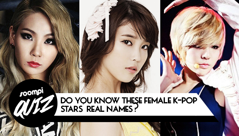 quiz do you know these female k pop stars real names soompi