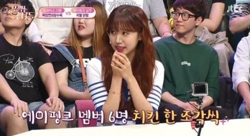 A Pink Namjoo Girls Who Eat Well