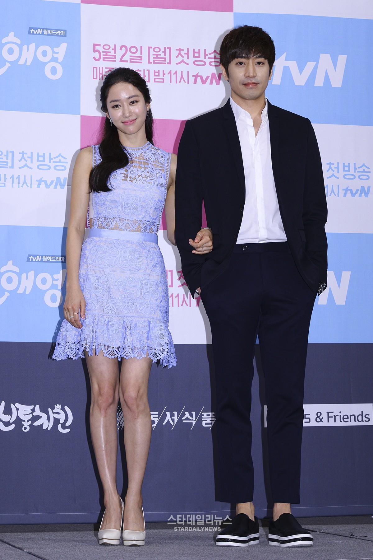 jeon hye bin eric Oh Hye Young Again